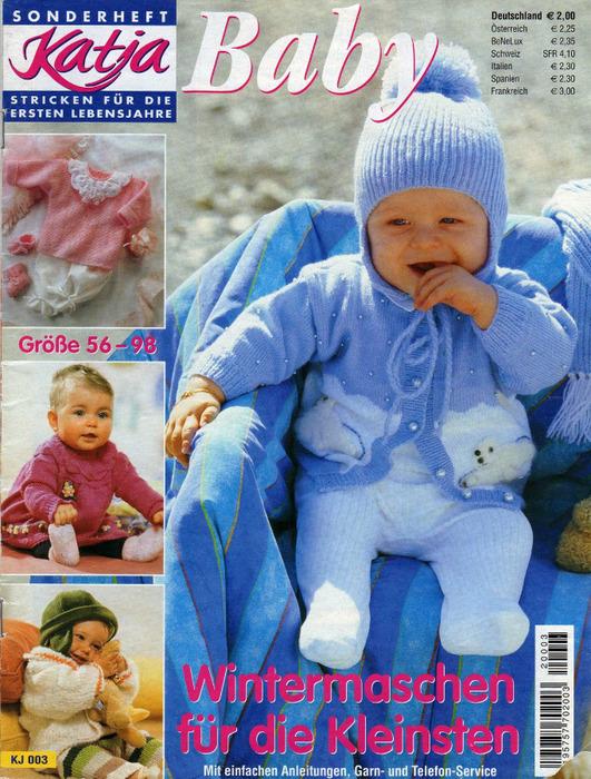 Журнал для вязания для новорожденных 13