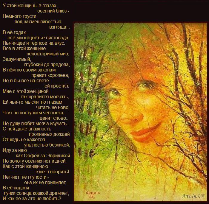 http://img1.liveinternet.ru/images/attach/c/3/77/806/77806317_1_1.JPG
