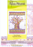 Превью Сердечное дерево (505x700, 416Kb)
