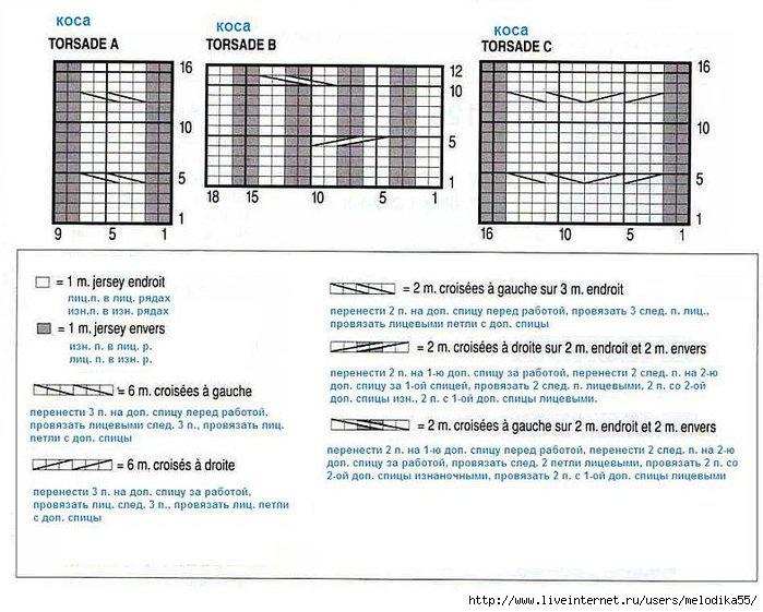 тер5 (700x561, 227Kb)