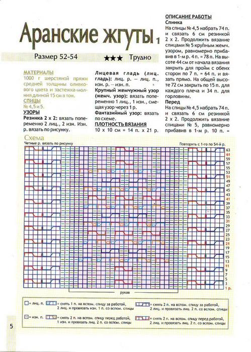 b10b7bf67943 (499x700, 210Kb)