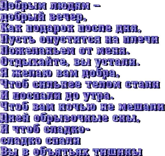 1b987d60897834a29aee09182b69f35a_d92e6257ded06a1238167c1576c3b127 (640x605, 180Kb)