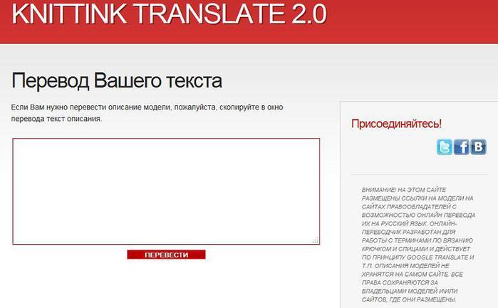 3023928_Bezimyannii_2_ (700x433, 32Kb)