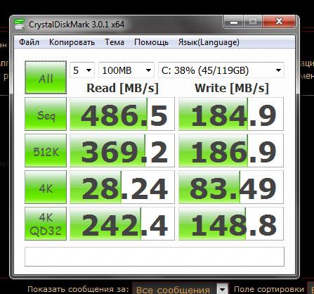 ssd_disk (447x418, 100Kb)