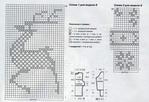 Превью 0_4647c_a129b1d1_L (400x274, 32Kb)