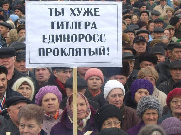 МИД РФ направил в Украину ноту протеста из-за действий пограничников - Цензор.НЕТ 8676