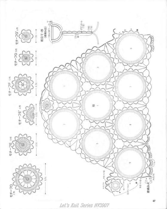 круг2 (559x700, 54Kb)