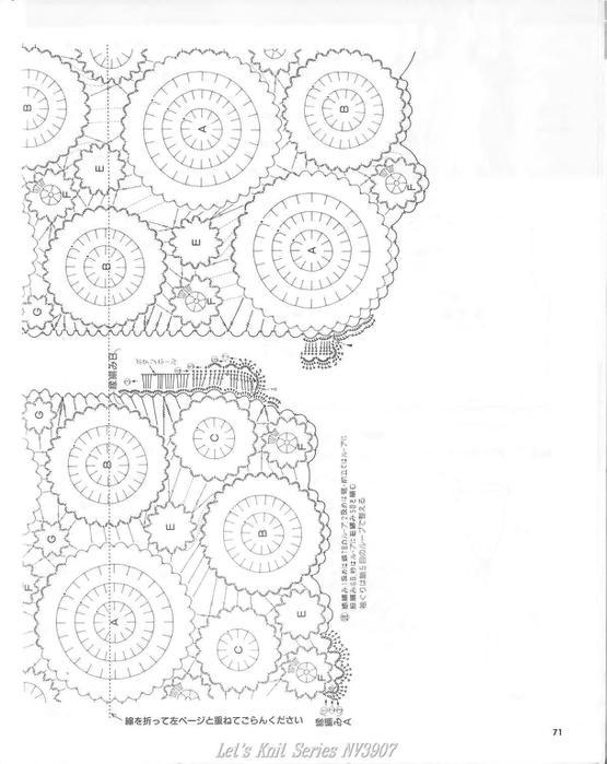 круг6 (555x700, 54Kb)