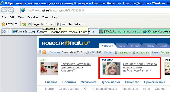 1315301115_Bezuymyannuyy (696x377, 59Kb)