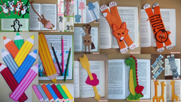 Как сделать закладку для учебника своими руками