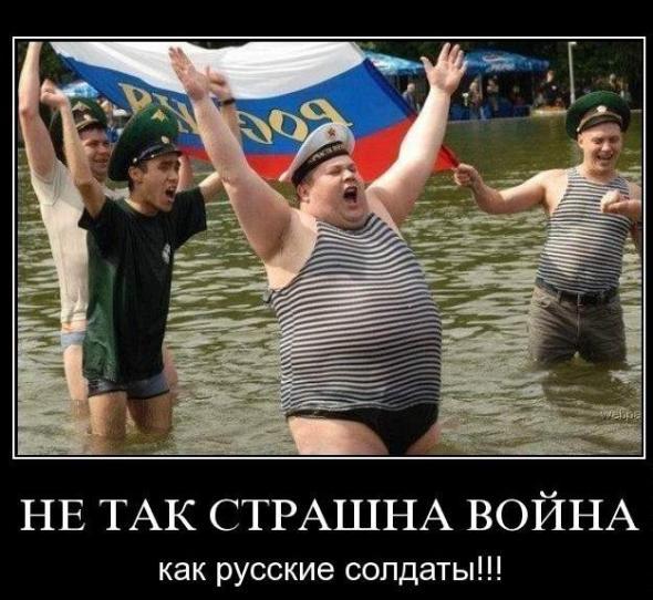 http://img1.liveinternet.ru/images/attach/c/3/77/889/77889851_large_401fd60b56b15533c1e5474ba2b_prev.jpg