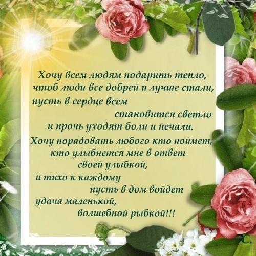 http://img1.liveinternet.ru/images/attach/c/3/77/890/77890125_pozhelanie_dobrogo_udachi.jpg
