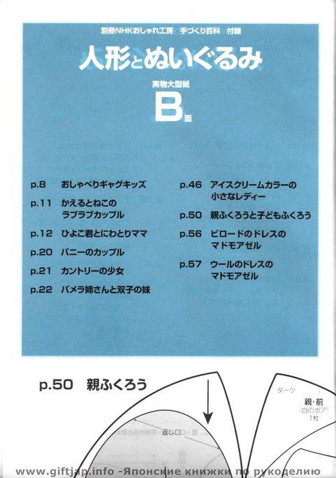 1b (491x700, 50Kb)
