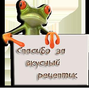 1288897 (300x311, 69Kb)