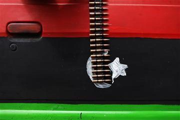 Ливия (360x240, 9Kb)