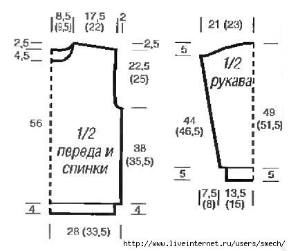 1272181178_sweater1-01-vkr (418x363, 52Kb)