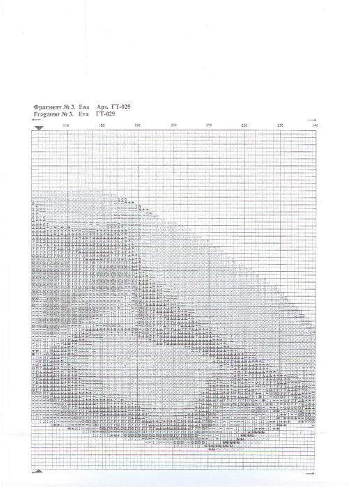 Схема 3 (504x700, 130Kb)