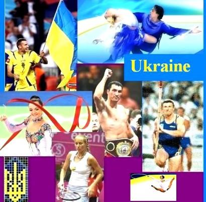 спорт в украине (410x401, 62Kb)