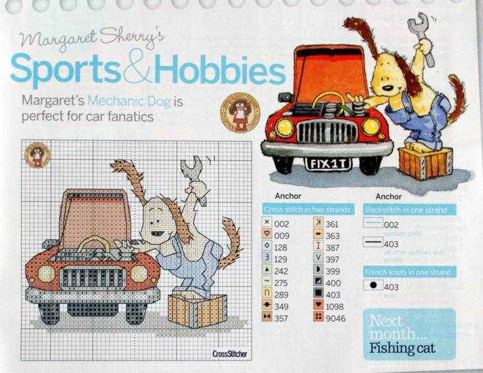 спорт и хобби3 (700x539,