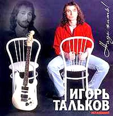 Тальков мл . (373x380, 46Kb)