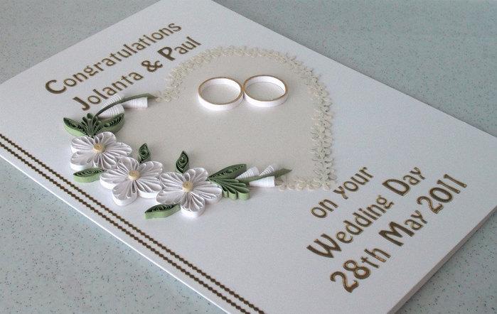 Открытки поздравительные своими руками на свадьбу