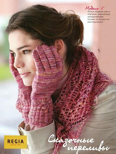 shawl0 (401x533, 71Kb)