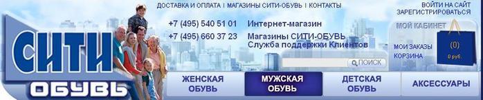 1207817_obyv_123 (700x145, 25Kb)