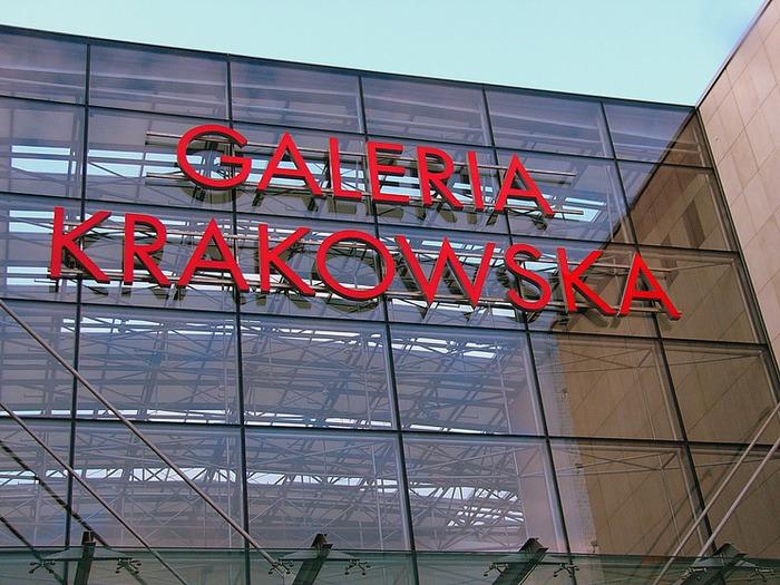 GaleriaKrakowska (700x525, 175Kb)