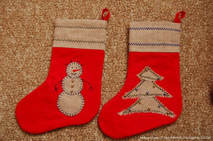 Сшить носок для подарков