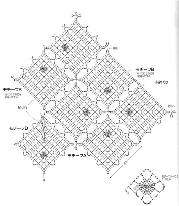 6fa86a864ac2 (609x700, 113Kb)