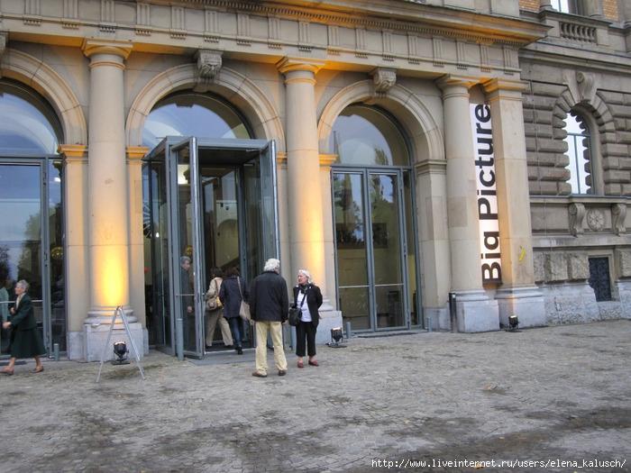 Kunstsamlung NRW 50 Jahre 126 (700x525, 277Kb)