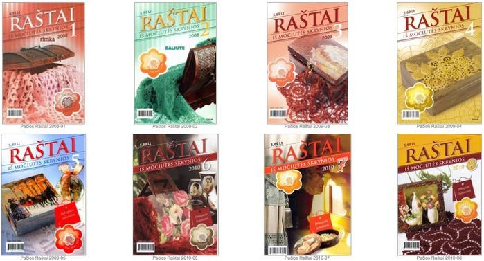 pacios_rastai (700x377, 94Kb)