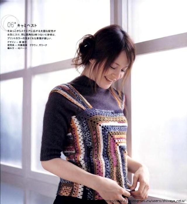 Let's knit series NV4247 2006 kr_7 (640x700, 177Kb)