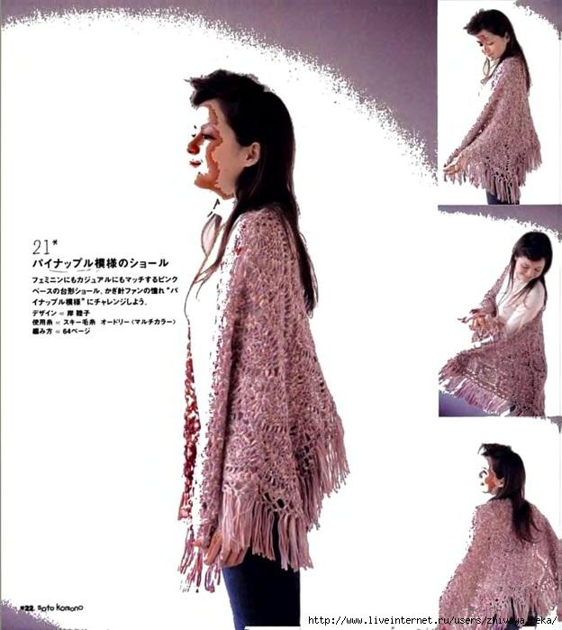Let's knit series NV4247 2006 kr_22 (624x700, 187Kb)