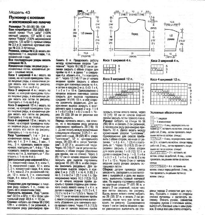 dfb310c4a2b8 (667x700, 203Kb)