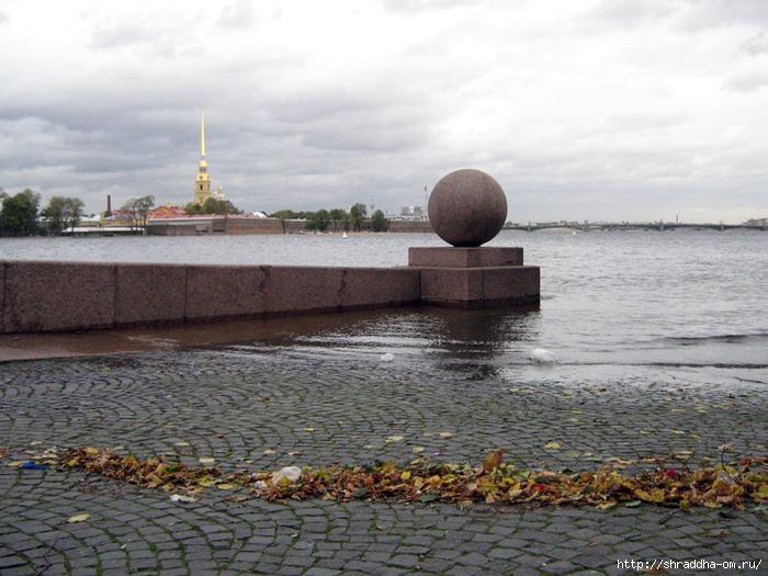 Санкт-Петербург, сентябрь 2011, 1 (700x525, 223Kb)