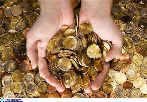деньги в горсти евро (500x347, 65Kb)