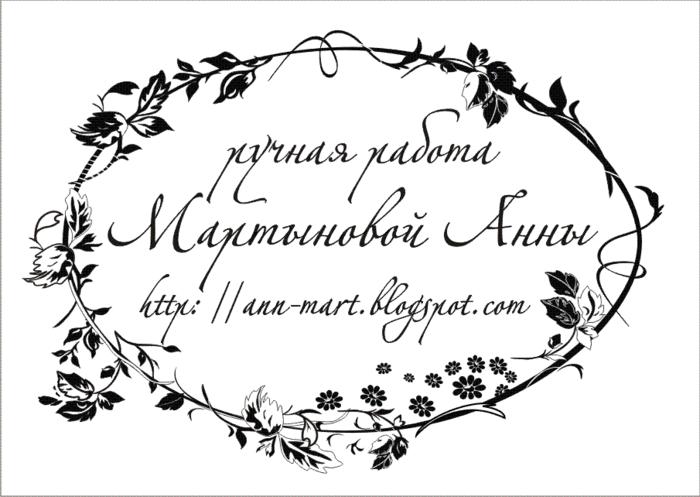 1316064144_martuynova_anna (700x497, 193Kb)