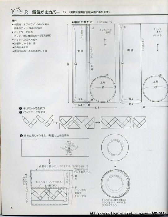 008 (542x700, 150Kb)