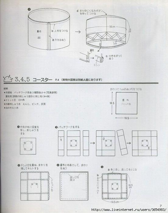 009 (552x700, 156Kb)