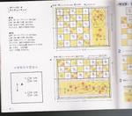 Превью 0045 (700x618, 157Kb)