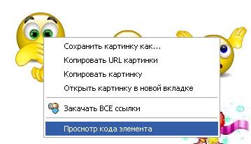 1316090426_crhby3 (359x206, 20Kb)