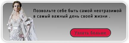 3750311_slide2image (434x145, 64Kb)