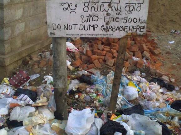Такое бывает только в Индии/3676705_garbageindia580x435 (580x435, 84Kb)