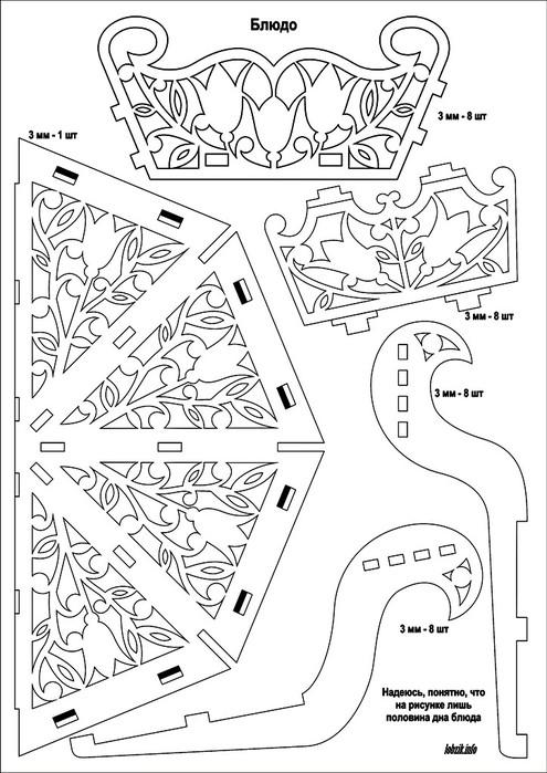 Блюдо чертеж (495x700, 110Kb)