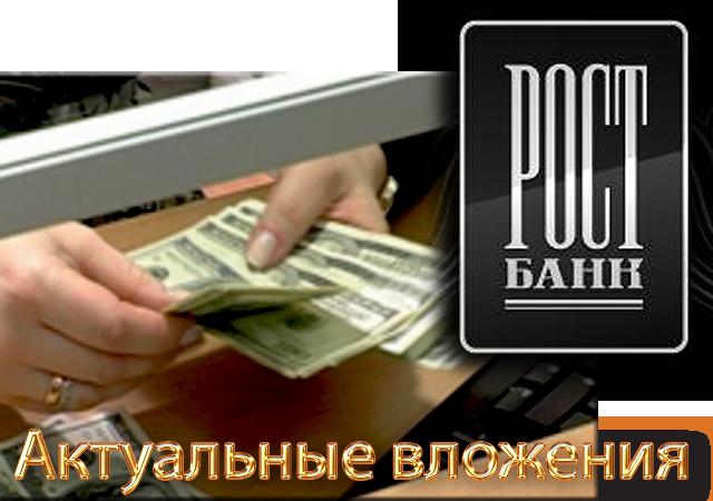 3727531_bank (640x450, 316Kb)