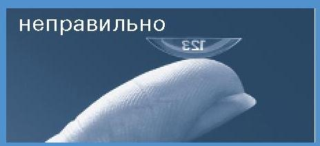 2 (464x212, 11Kb)