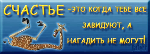 401de183b7 (500x180, 69Kb)