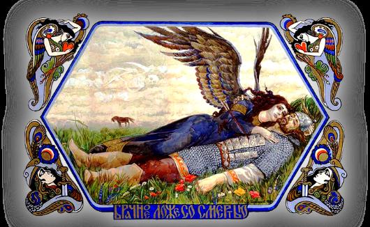 солдат и смерть картинки сказка