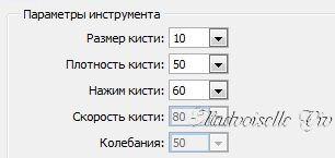 1 (306x145, 9Kb)